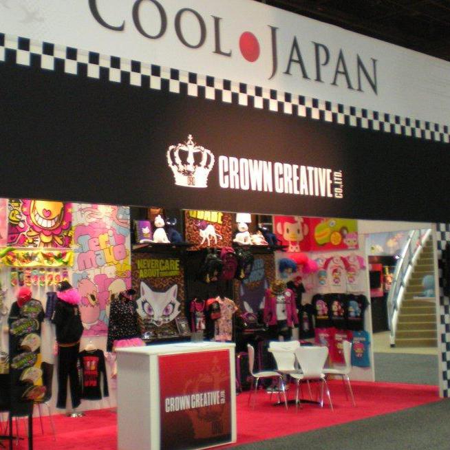 Marketing Trade Show Exhibits