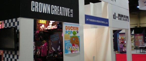 Tradeshow Exhibit Cool Japan